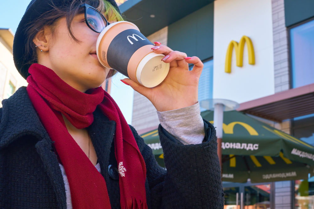 What Coffee Does Mcdonald's Use 3